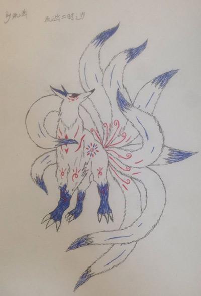 西普大陆精美手绘 九尾狐