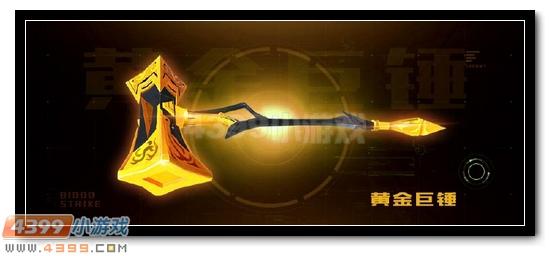 生死狙击10月25日版本更新 英雄级霰弹枪 剩者为王可以组队吃鸡啦