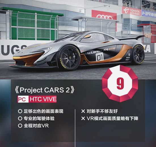 不玩这个赛车游戏,你的VR头显真真是白买了-4399小游戏