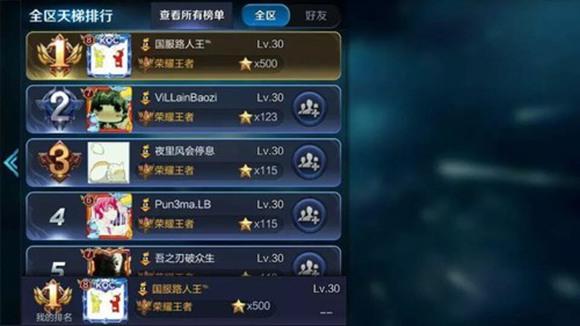 "S9赛季王者荣耀""年纪最大""的主播"