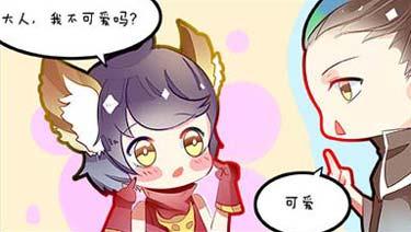 王者荣耀同人漫画欣赏 李元芳单身的原因