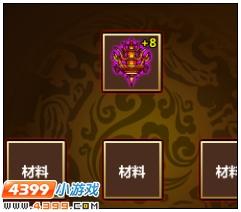 西游灭妖传V7.9更新公告