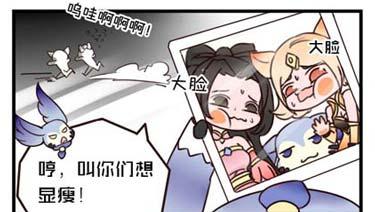 王者荣耀梦奇:我只是虚胖而已