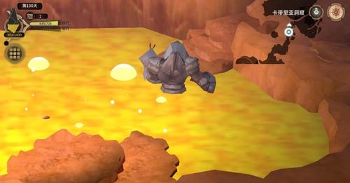 魔女之泉3火龙蛋怎么得