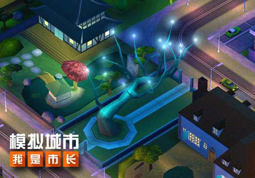 《模拟城市:我是市长》建造你的惊魂万圣夜