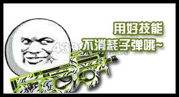【有fà可说】火线精英P90-极光解析 技能开启无限子弹!