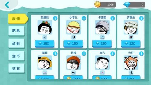 肥皂大作战10月25日更新 丰富游戏内容