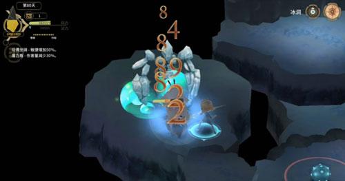 魔女之泉3流程攻略