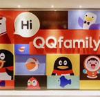 跨界合作玩得溜 腾讯QQ主题酒店照片曝光
