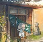 昭和治愈系列 《回忆中的食堂物语》预计10月推出中文版
