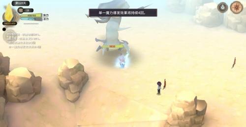 魔女之泉3沙漠虫怎么打