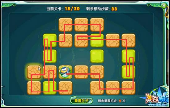 奥奇传说武圣熊猫18关怎么过 武圣熊猫第18关攻略