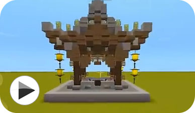 迷你世界建筑教学—古风小凉亭视频