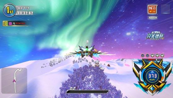 完美漂移游戏截图之北极光好美