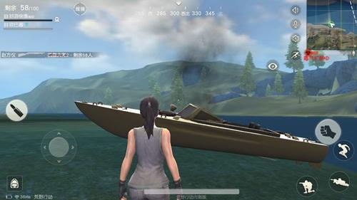 荒野行動開船
