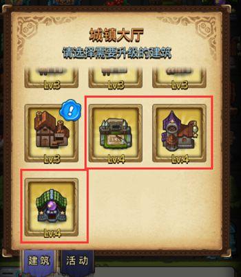 不思议迷宫冒险迷宫村怎么转职 开罗联动迷宫冒险者怎么转职