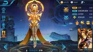 王者荣耀女娲即将上线正式服 超远射程四技能英雄