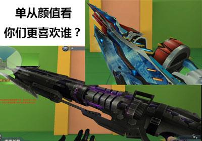 生死狙击青林歪弹(tán)第28期 巨齿狂鲨居居居然是...龅牙?