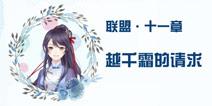 Æ漣ůůÁªÃË11-1