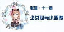 Æ漣ůůÁªÃË11-3