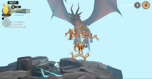 魔女之泉3剧情攻略
