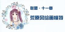 Æ漣ůůÁªÃË11-7