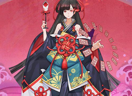 决战平安京新式神