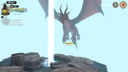 魔女之泉3龙之谷红龙怎么引出来
