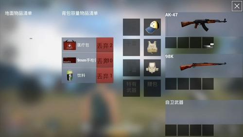 放逐游戏98K怎么样 98K狙击枪好不好用