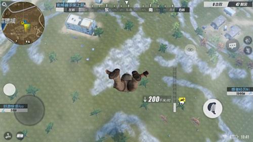 终结者2怎么跳伞远