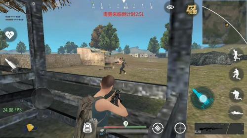 据点守卫放逐游戏对枪技巧