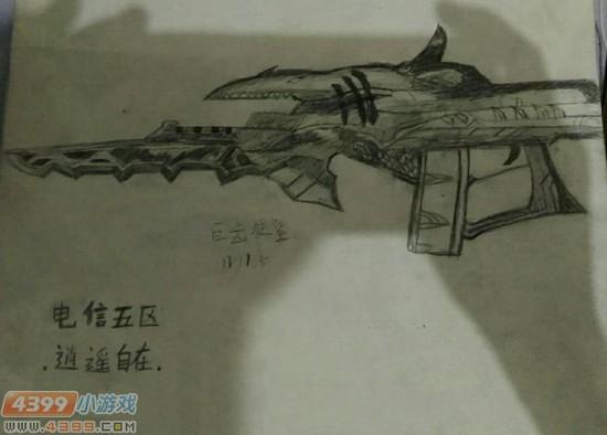 生死狙击玩家手绘-巨齿狂鲨