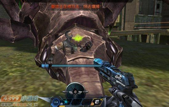 生死狙击游戏截图-被吞噬的变异体