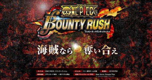 海贼王Bounty Rush