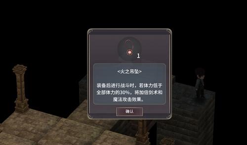 魔女之泉3失踪者任务