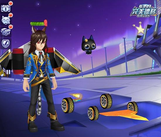 完美漂移游戏截图之最拉风的赛车