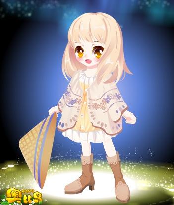 奥比岛荒野龙女套装