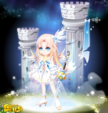 奥比岛塔罗高塔王女装