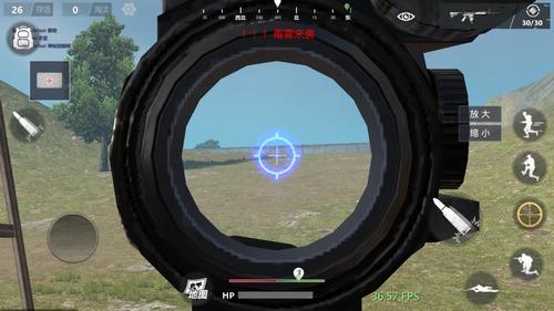 据点守卫放逐游戏瞄准镜大全