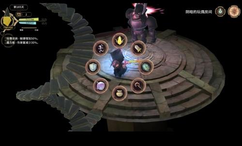 魔女之泉3地下室的门怎么开