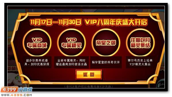 �����������ȳ�ޱޱ���� VIP�������