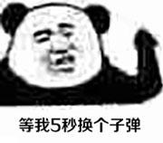 生死狙击青林歪弹(tán)第29期 似李!削弱版自动感应型冒险专属火铳!