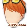 梦幻飞车橙色青春发型