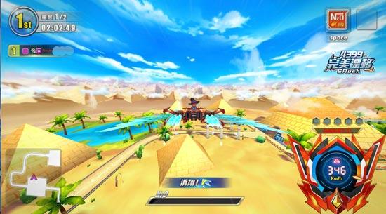 完美漂移游戏截图之飞过金字塔
