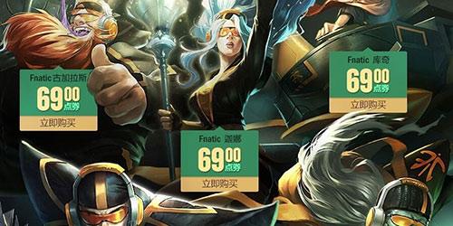 「就哔哔」物价飞涨!100RMB在你玩的游戏里能买些什么?