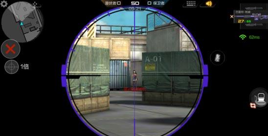CF手游双瞄镜1