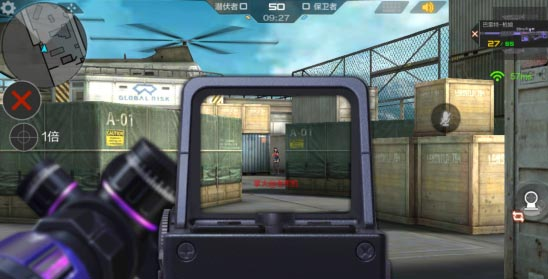 CF手游双瞄镜2
