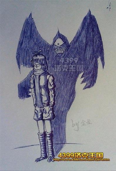 洛克王国手绘之独眼巨魔拟人