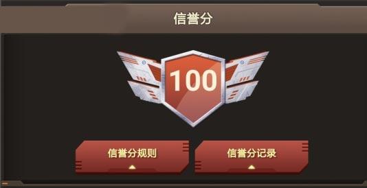 CF手游更新内容3