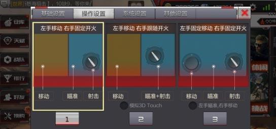 CF手游更新8